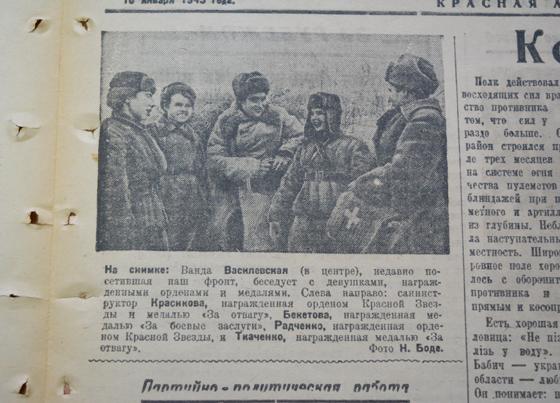 Фронтовые концерты, «Красная армия» от 16 января 1943