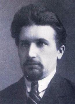 Аркадий Антонович Смолич фото