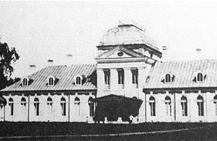 Дворец Хрептовичей. Конец XIX в.