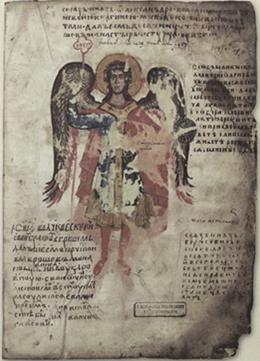 Факсимильное издание Лавришевского Евангелия