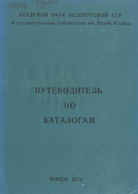 Брошюра обложка