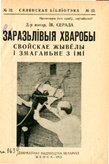 Обложка монографии