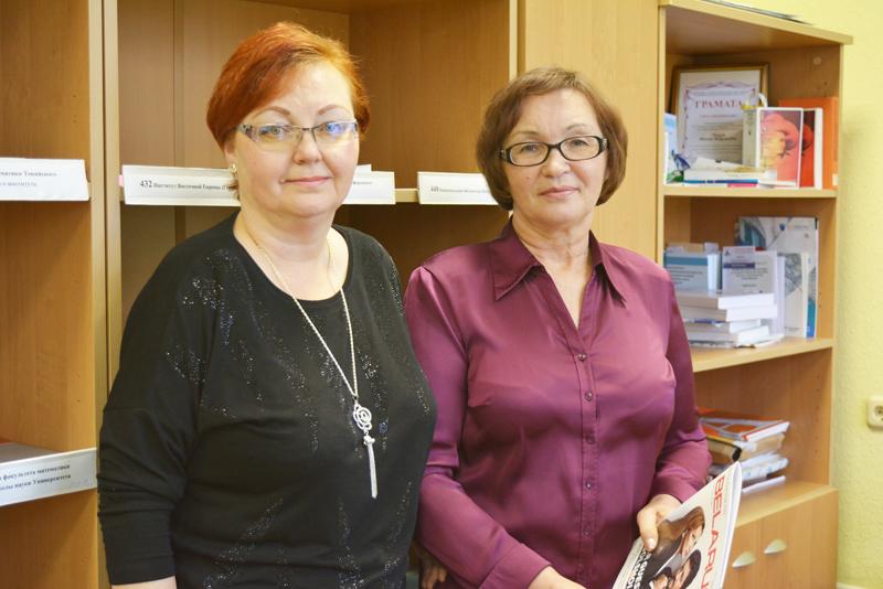Отдел научного формирования фондов ЦНБ НАН Беларуси