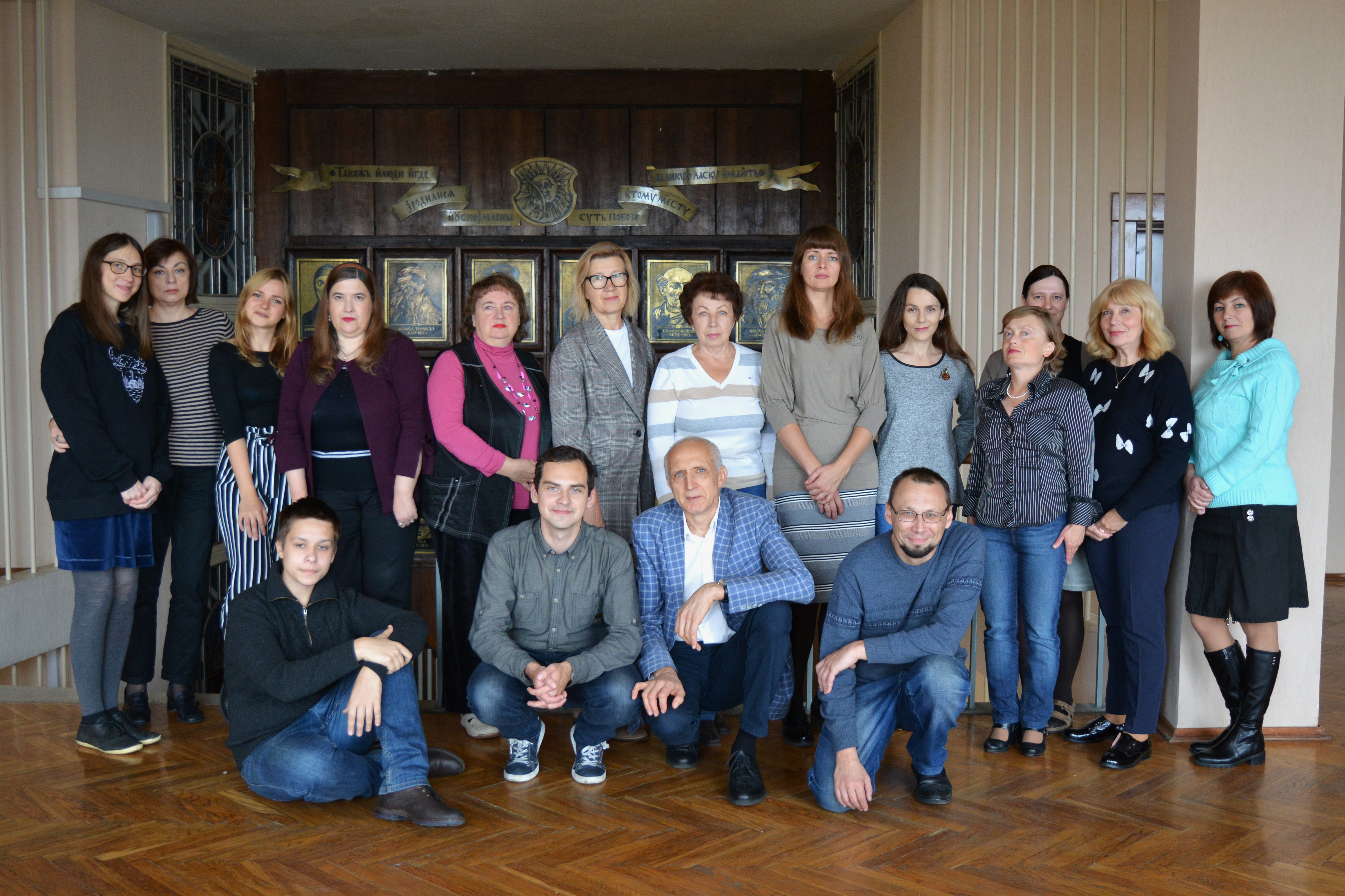 Отдел редких книг и рукописей ЦНБ НАН Беларуси