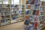 Читальный зал гуманитарных наук ЦНБ НАН Беларуси