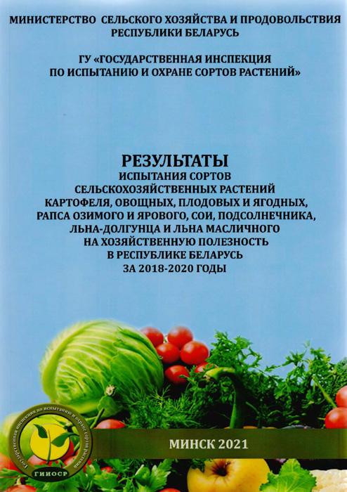 Выставка «Современные технологии в сельском хозяйстве»