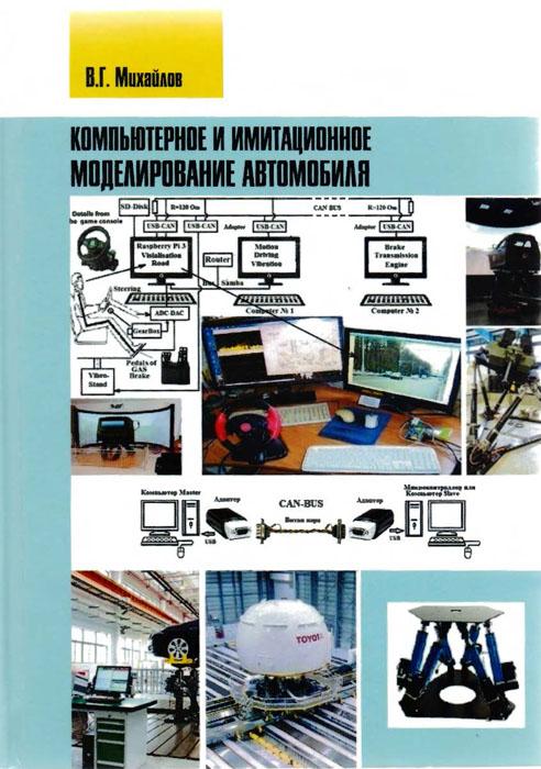 Выставка «Тенденции развития робототехнических комплексов»