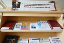 К 85-летию со дня рождения академика П. А. Витязя, ученого в области материаловедения и машиностроения