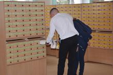 2 сентября 2021: День знаний в ЦНБ НАН Беларуси