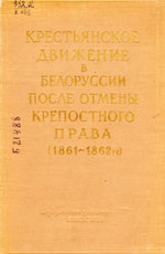 Имя в белорусской науке Лущицкий Иван Николаевич ЦНБ НАН  И Н Лущицкий был крупным специалистом в области истории философии народов СССР и зарубежной философии Им опубликовано свыше 90 научных книг