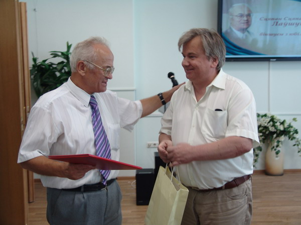 Данилов Александр Николаевич